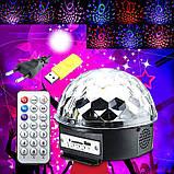 Диско шар MP3 Magic Bull с bluetooth, фото 9