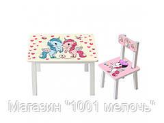 Стол со стульчиком Единороги розовые. BSM2K-19