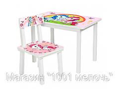Стол со стульчиком Единороги. BSM2K-04