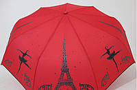 Женский зонт Star Rain полуавтомат, 9 спиц