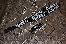 Шнурок на шею для ключей  IVECO чёрный