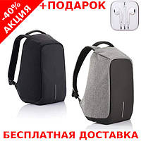 Городской портфель рюкзак Бобби Bobby Антивор с USB + наушники iPhone 3.5