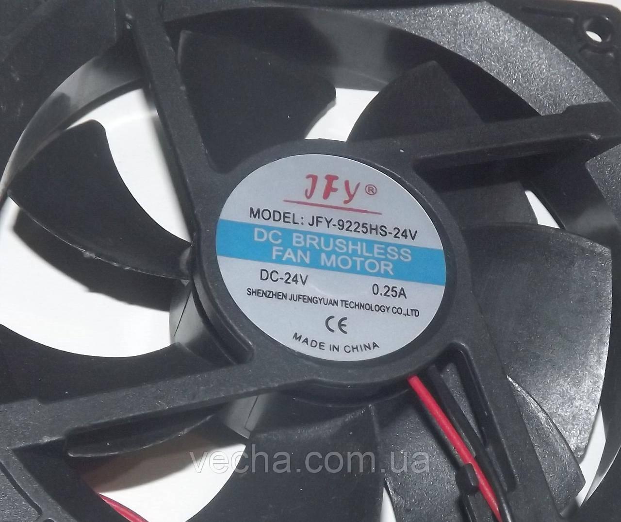 Вентилятор сварки, 24 v