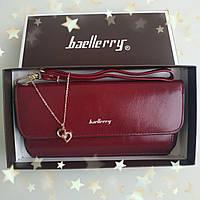 """Женский подарочный набор. Кошелек (клатч) Baellerry Elegant + Кулон """"Я тебя люблю"""" с проекцией"""