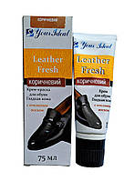 Крем Коричневый для обуви из гладкой кожи Идеал Украина 75мл