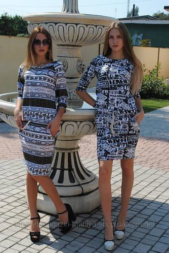 Платье женское узоры