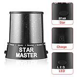 Проектор ночник звездного неба Star Master | светильник лампа Стар Мастер, фото 8