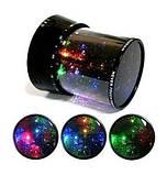 Проектор ночник звездного неба Star Master | светильник лампа Стар Мастер, фото 9