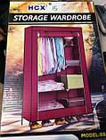 Складной тканевый шкаф Hcx Storage Wardrobe 88105 Коричневый, фото 5