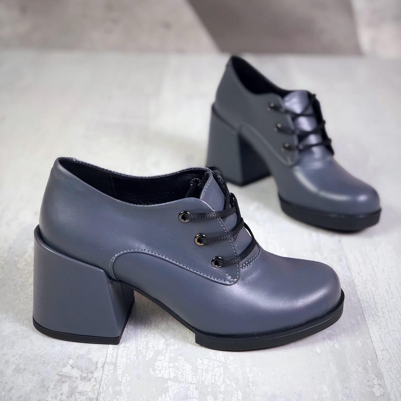 Модные  кожаные туфли на каблуке 36-40 р серый