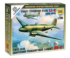 Ли-2 (1942-1945) Советский транспортный самолет. Сборная модель, сборка без клея. 1/200 ZVEZDA 6140