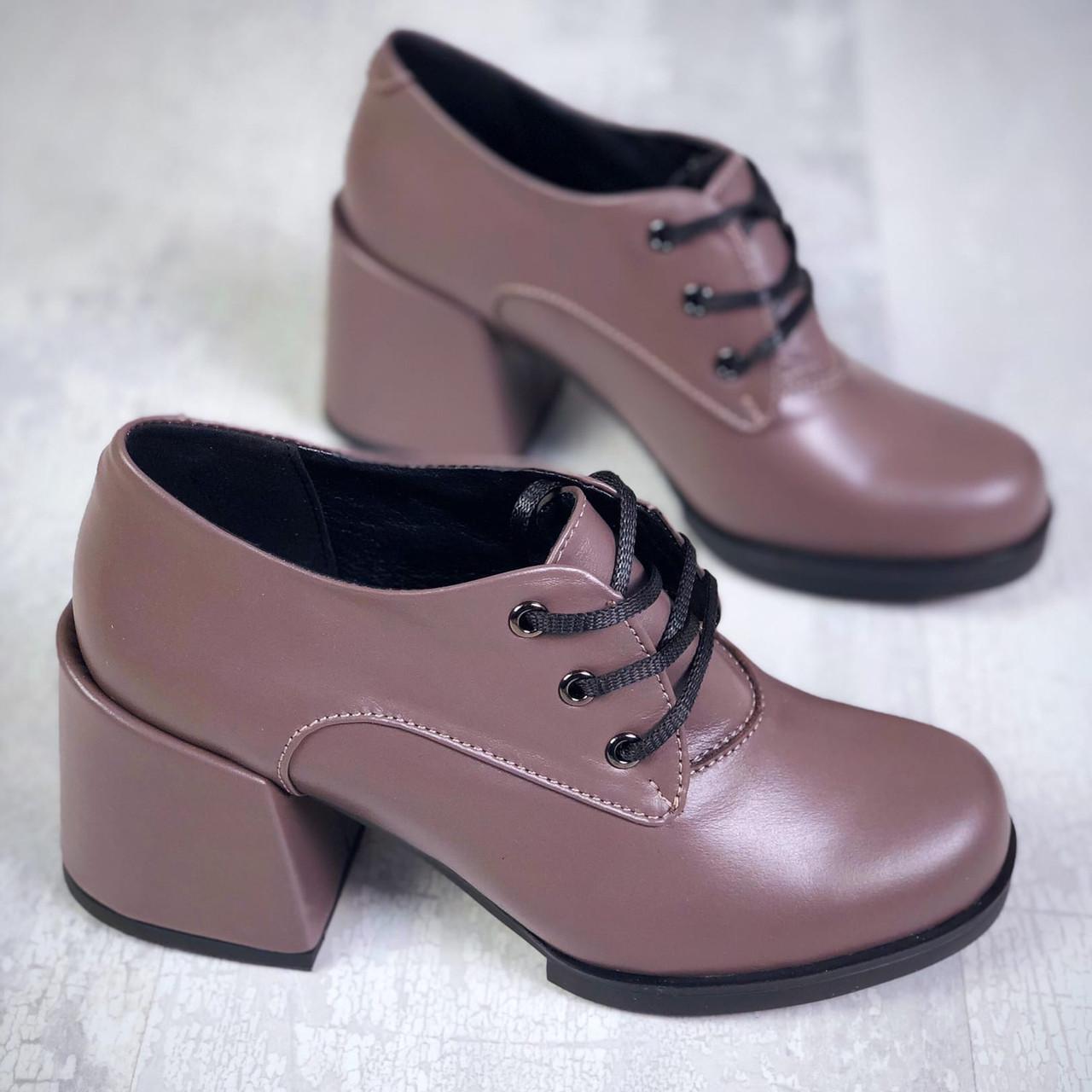 Модные  кожаные туфли на каблуке 36-40 р мокко