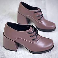 Модные  кожаные туфли на каблуке 36-40 р мокко, фото 1
