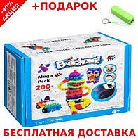 Bunchems Mega Pack Банчемс Мега Пак 400 Детский Конструктор липучка Развивающий + павербанк