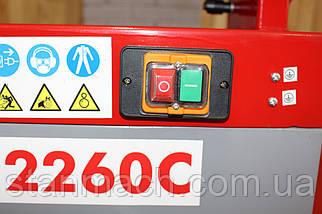 Кромкошлифовальный станок Holzmann KOS 2260C 380В, фото 3
