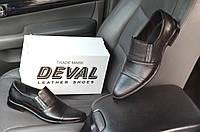 Туфли мужские кожаные 42