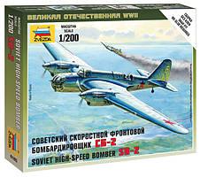 Советский самолет СБ-2. Сборная пластиковая модель самолета 1/200 ZVEZDA 6185