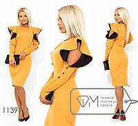 Нарядное стильное приталенное платье-миди с вырезом и воланом на длинном рукаве р.42-54. Арт-3224/23, фото 1