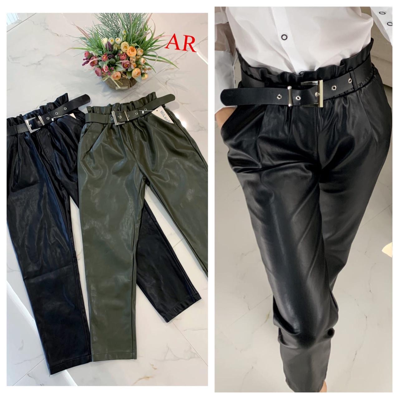 Женские брюки из экокожи высокой посадки с ремнем 42-46 р