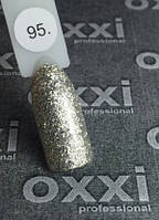 Гель лак Oxxi №095
