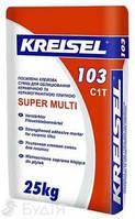 Клей для плитки усиленный Kreisel - 103(25кг)
