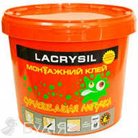 Клей универ. Сумасшедшая липучка Lacrysil 12 кг