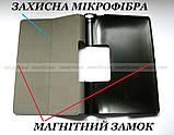 Функциональный чехол книжка для Lenovo Yoga Smart Tab YT-X705L X705F  black, фото 3