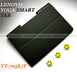 Функциональный чехол книжка для Lenovo Yoga Smart Tab YT-X705L X705F  black, фото 2