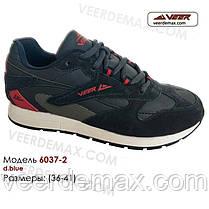 Кросівки жіночі Veer розміри 36-41