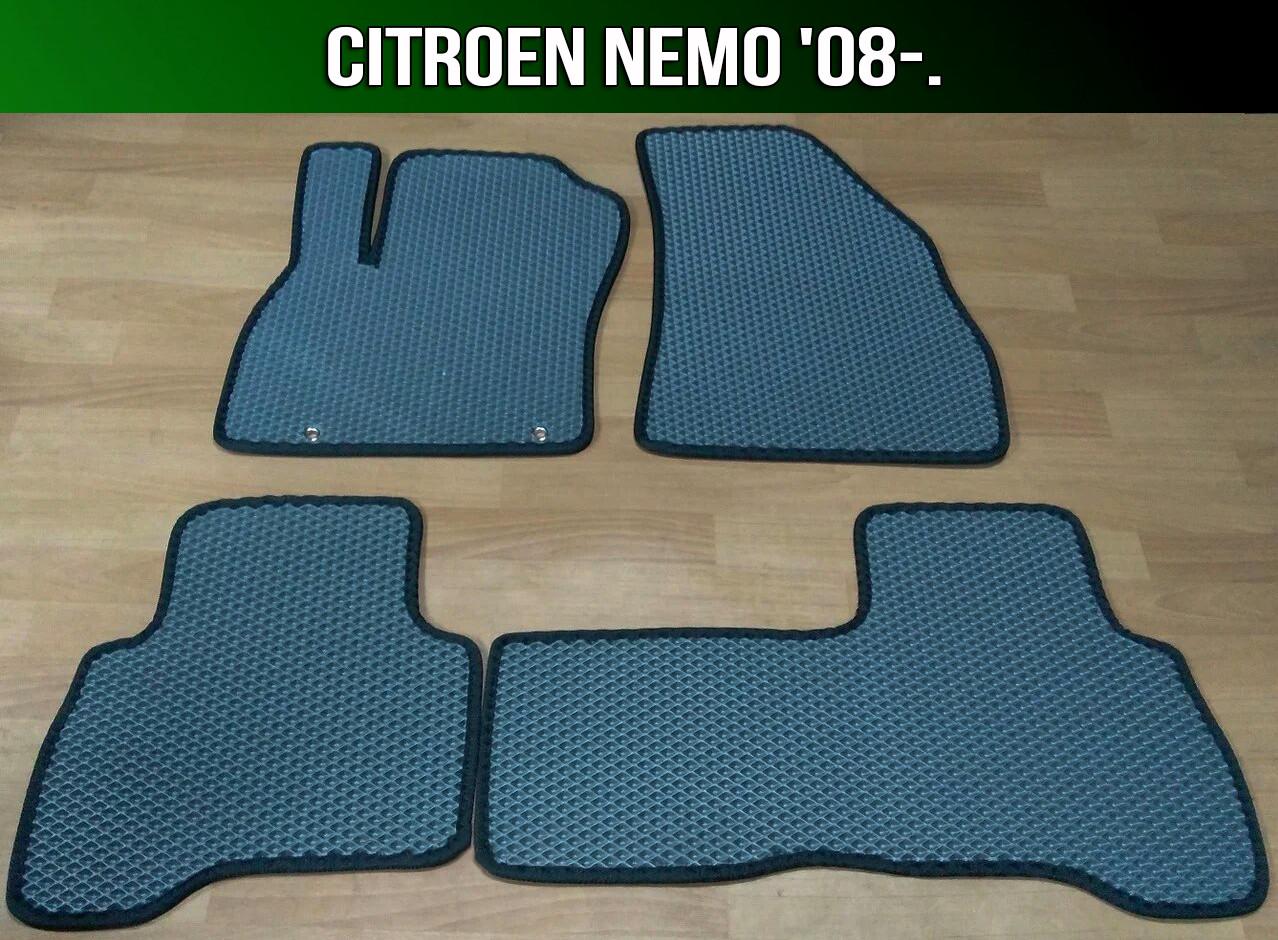 ЕВА коврики на Citroen Nemo '08-. Ковры EVA Ситроен Немо