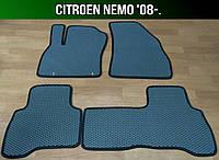 ЕВА коврики на Citroen Nemo '08-. Ковры EVA Ситроен Немо, фото 1