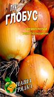 Цибуля Глобус пакет 3 гр. насіння