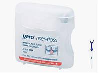 Зубная нить, вощенная, с мятой и фтором, 50 м paro RISER-FLOSS