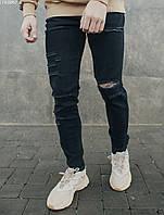 Мужские джинсы Staff - Wagner damage Art. FFK0067