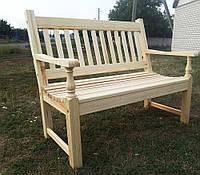 Садовая скамейка для двоих