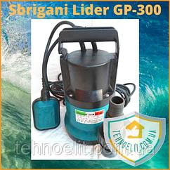 Дренажный насос для грязной воды Sbrigani Lider GP-300