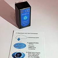 Диагностический сканер адаптер ELM327 WIFI с кнопкой, фото 1
