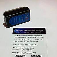 Диагностический сканер адаптер ELM327 Bluetooth, фото 1