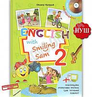 Підручник Англійська мова 2 клас English with Smiling Sam НУШ Авт: Карпюк О. Вид: Лібра-Терра