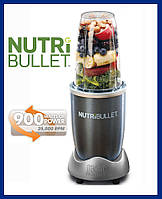 Оригинал 100% Блендер Nutribullet / Magic Bullet 900W - Пищевой экстрактор / Кухонный комбайн, Нутрибулет