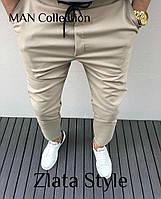 Мужские стильные штаны с лампасами двухнитка