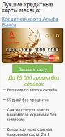 Деньги в долг. кредит онлайн наличными с доставкой на дом до 5000 грн также займ от частного лица