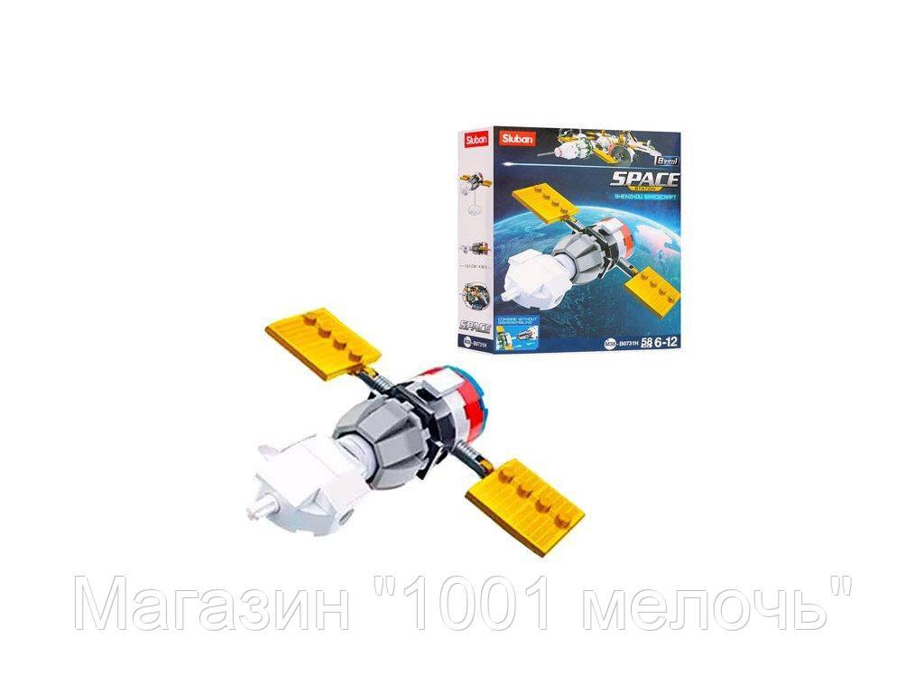 Конструктор Космическая станция. SLUBAN M38-B0731H. 58 деталей