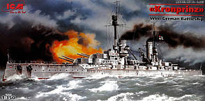 """Немецкий линкор """"Kronprinz"""". Сборная модель корабля в масштабе 1/350. ICM S003"""