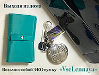 "Сумка для покупок. Сумка - пакет. Эко сумка ТМ ""Vselennaya""., фото 1"