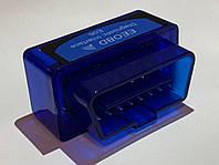Диагностический сканер-адаптер ELM327 v1.5 Wi-Fi