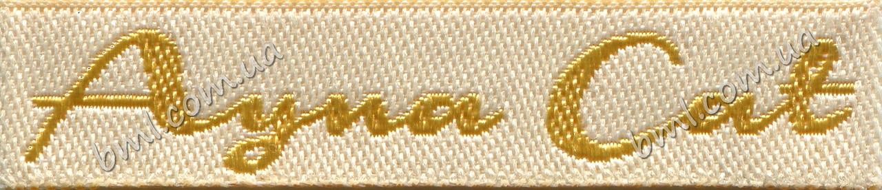 Бирка с золотом