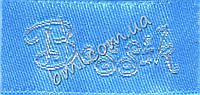 Бирка с шелковой нитью