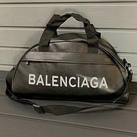Спортивная фитнес-сумка найк, Balenciaga для тренировок. Черная. Кожзам