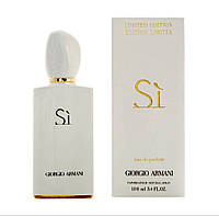 Женская туалетная вода Giorgio Armani Si White Limited Edition (Джорджио Армани Си Вайт Лимитед Эдишен)